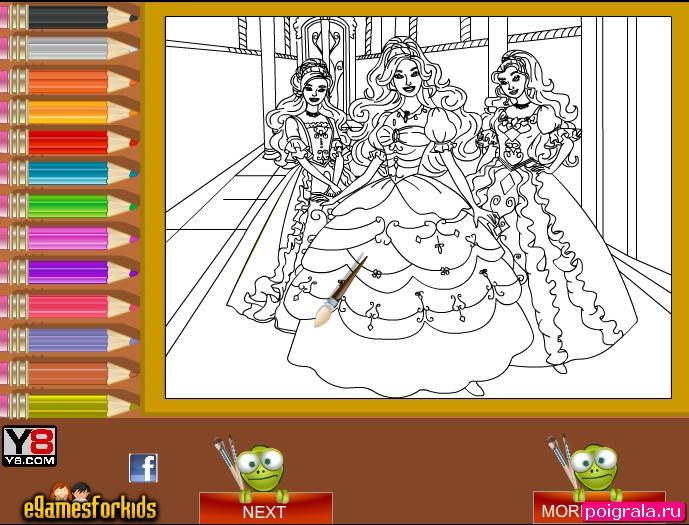 Игра раскраска Барби для девочек, бесплатно на poigrala.ru