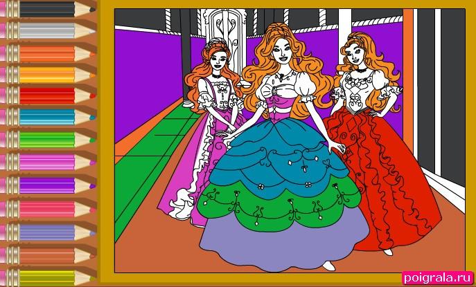 Картинка к игре Раскраска Барби