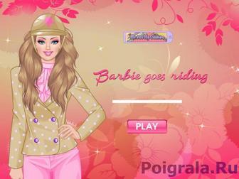 Игра Барби наездница