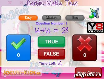 Тест по математике картинка 1