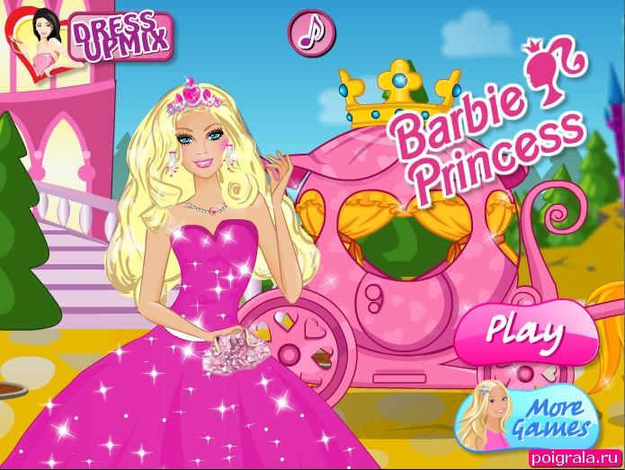 Барби принцесса картинка 1