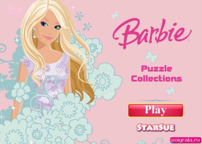 Барби, коллекция пазлов играть онлайн бесплатно на poigrala.ru
