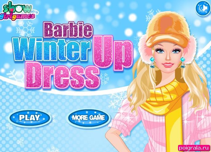 Игра Одевалка Барби зимой