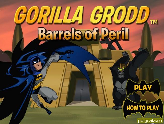 Бетмен против гориллы картинка 1