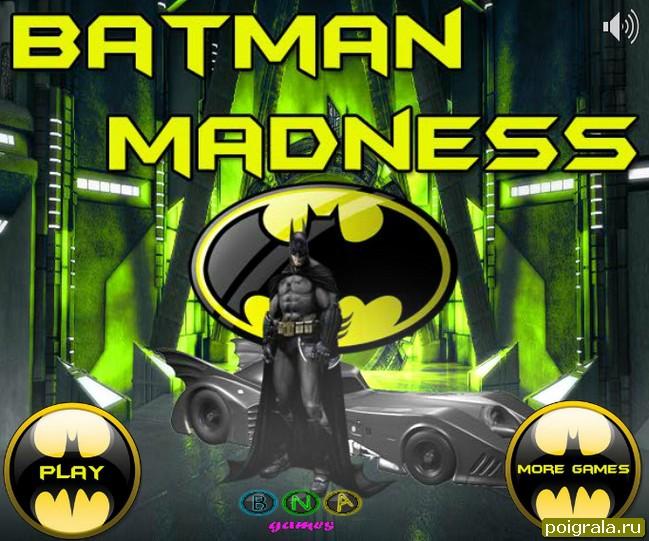 Бетмен гонки на машине картинка 1