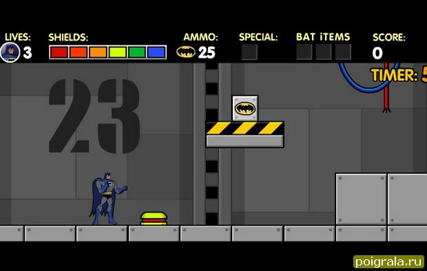 Картинка к игре Бетмен против инопланетян