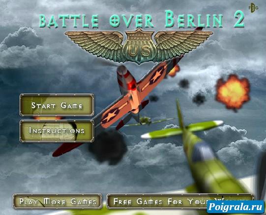 Игра Битва за берлин 2