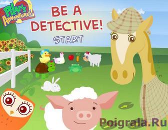 Игра Будь детективом