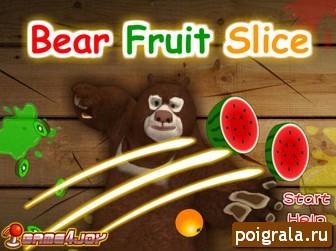 Игра Медведи соседи режем фрукты
