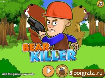 Игра Стрельба по медведям