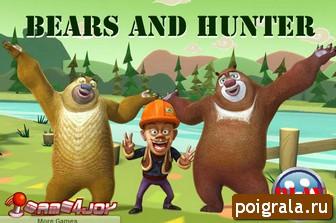 Медведи соседи и охотник картинка 1