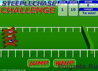 Игра Скачки с препятствиями