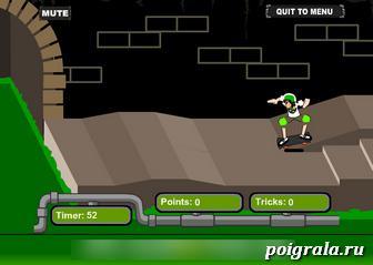 Картинка к игре Бен 10 скейтбордист