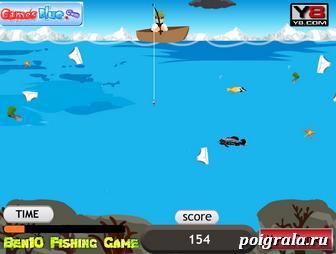 Картинка к игре Бен 10 на рыбалке