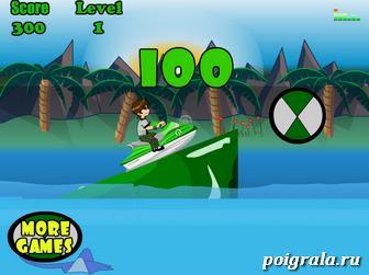 Картинка к игре Бен 10 на гидроцикле