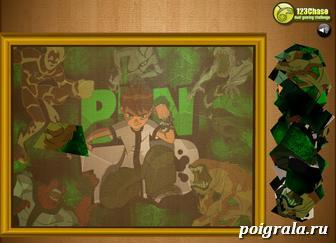 Картинка к игре Пазл: Бен 10 омниверс