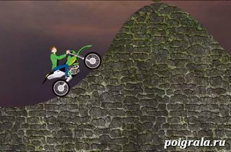 Картинка к игре Бен 10 на мотоцикле