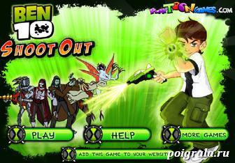 Бен 10 инопланетная сверхсила картинка 1