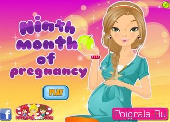 Игра Оденьте беременную маму