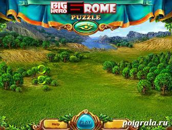 Город героев, римский пазл картинка 1