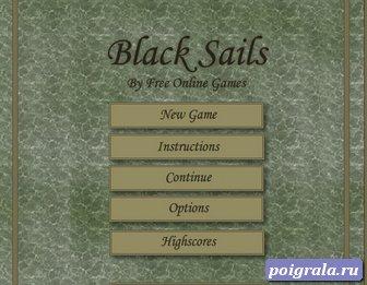 Чёрные паруса картинка 1