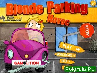 Блондинка паркует машину картинка 1