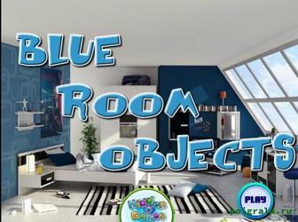 Картинка к игре Предметы в голубой комнате