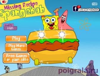 Игра Губка Боб и Патрик едут за рецептом