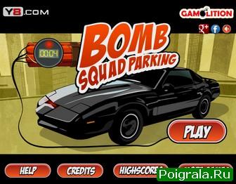 Игра Припаркуй машину