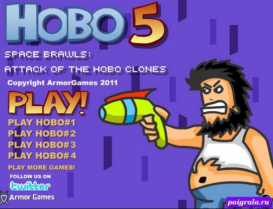 Игра Бомж Хобо 5 в космосе