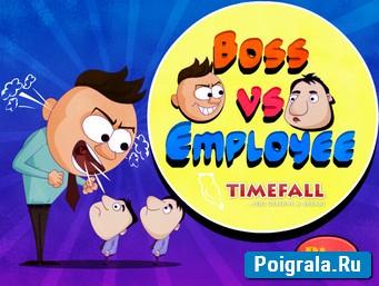 Игра Босс против работников