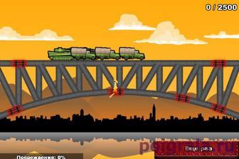 Картинка к игре Взорви мост