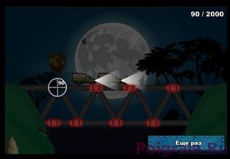 Картинка к игре Взорви мост 2