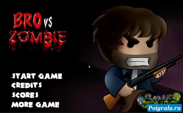 Игра Братья против зомби