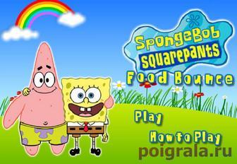 Губка Боб бросает еду в Патрика картинка 1