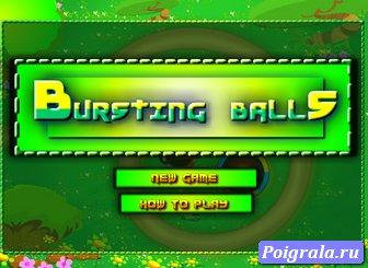 Картинка к игре Взрыв шариков
