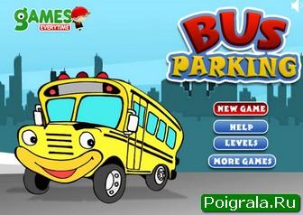 Игра Парковка школьного автобуса