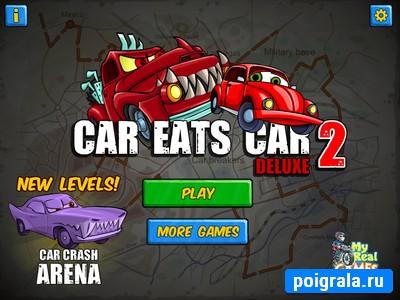 Игра Хищные машины 2 делюкс