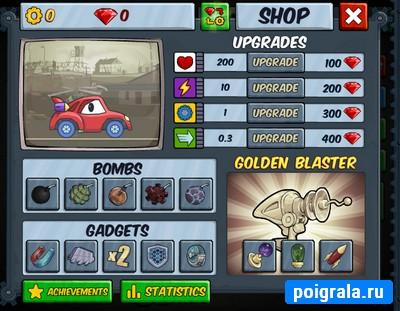 Картинка к игре Хищные машины 2 делюкс