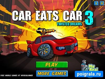 Хищные машины 3 картинка 1