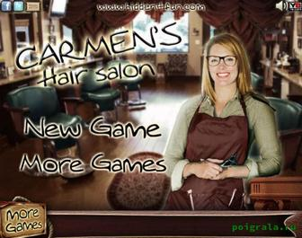 Парикмахерская Кармен картинка 1