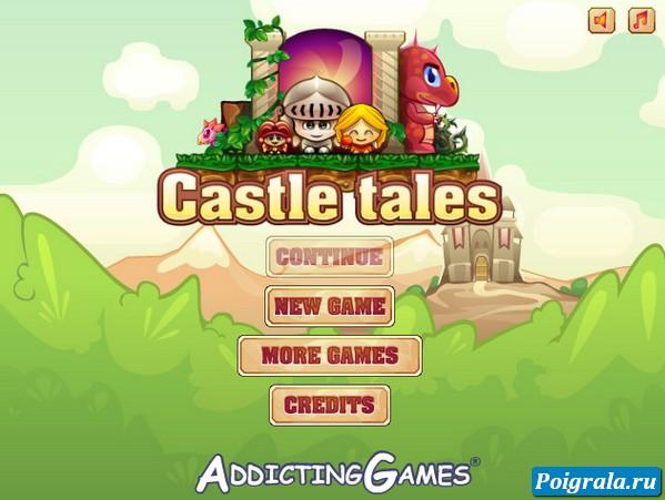 Сказочный замок картинка 1