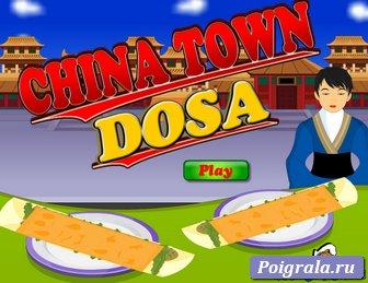 Игра Продавец в китайском ресторане