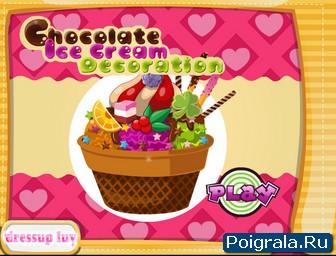 Игра Украшаем шоколадное мороженое