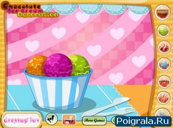 Картинка к игре Украшаем шоколадное мороженое