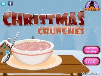 Игра Рождественские сухарики