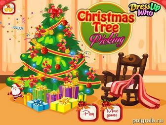 Игра Наряжаем Новогоднюю елку