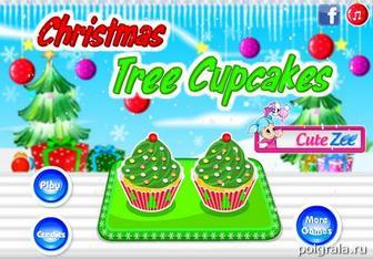 Рождественские кексы картинка 1