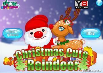 Милый рождественский олень картинка 1