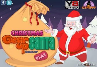 Игра Одевалка Деда Мороза